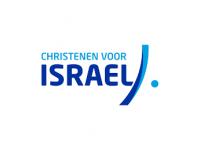Stichting Christenen voor Israel